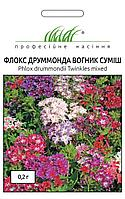 Семена Флокс Друммонда Огонек 0.2 гр. 644316