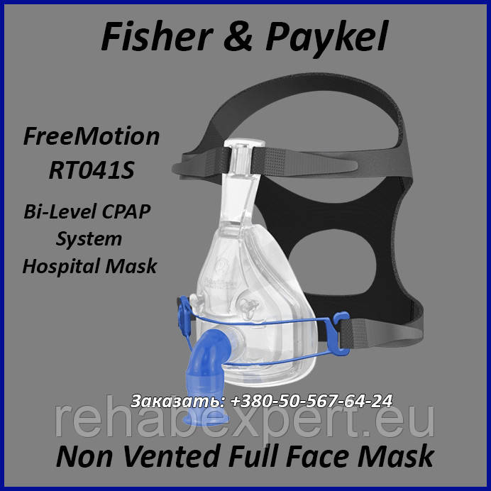Не вентильована рото-носова маска швл Fisher & Paykel FreeMotion RT041S Non Vented Full Face Mask CPAP