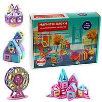 Магнитный конструктор для детей. 144 детали