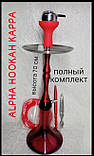 КАЛЬЯНА ALPHA HOOKAH KAPPA красный, фото 2