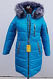 Куртка пальто женская зимняя удлиненная, разных цветов, модель Love, размеры от 42 до 66, фото 8