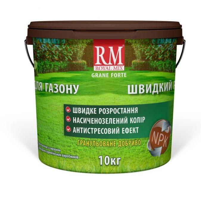 Комплексное удобрение для Газона активный рост - ROYAL MIX GRANE FORTE, 10 кг