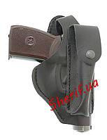 Кобура  поясная под пистолет Макарова + карман под запасной магазин