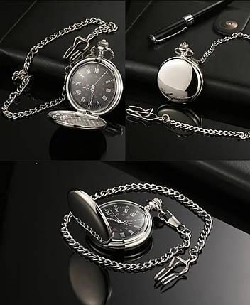Часы карманные мужские, фото 2