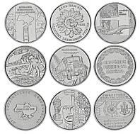Украина набор из 9 монет по 10 гривен 2018-2020 UNC Вооруженные силы Украины