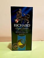 Чай Richard King's Tea №1 25 пакетиков черный, фото 1