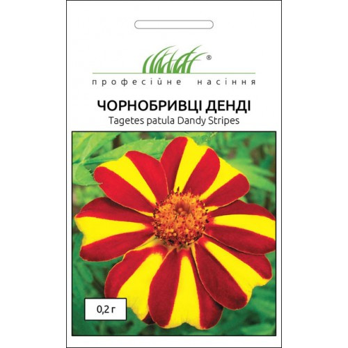 Семена бархатцев Денди 0.2 гр. 122457