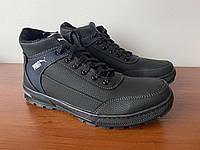 Чоловічі зимові кросівки чорні зручні на хутрі (код 6549)