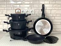 Набор посуды с мраморным покрытием Top Kitchen TK00012 Набор кастрюль и сковорода Посуда из литого алюминия