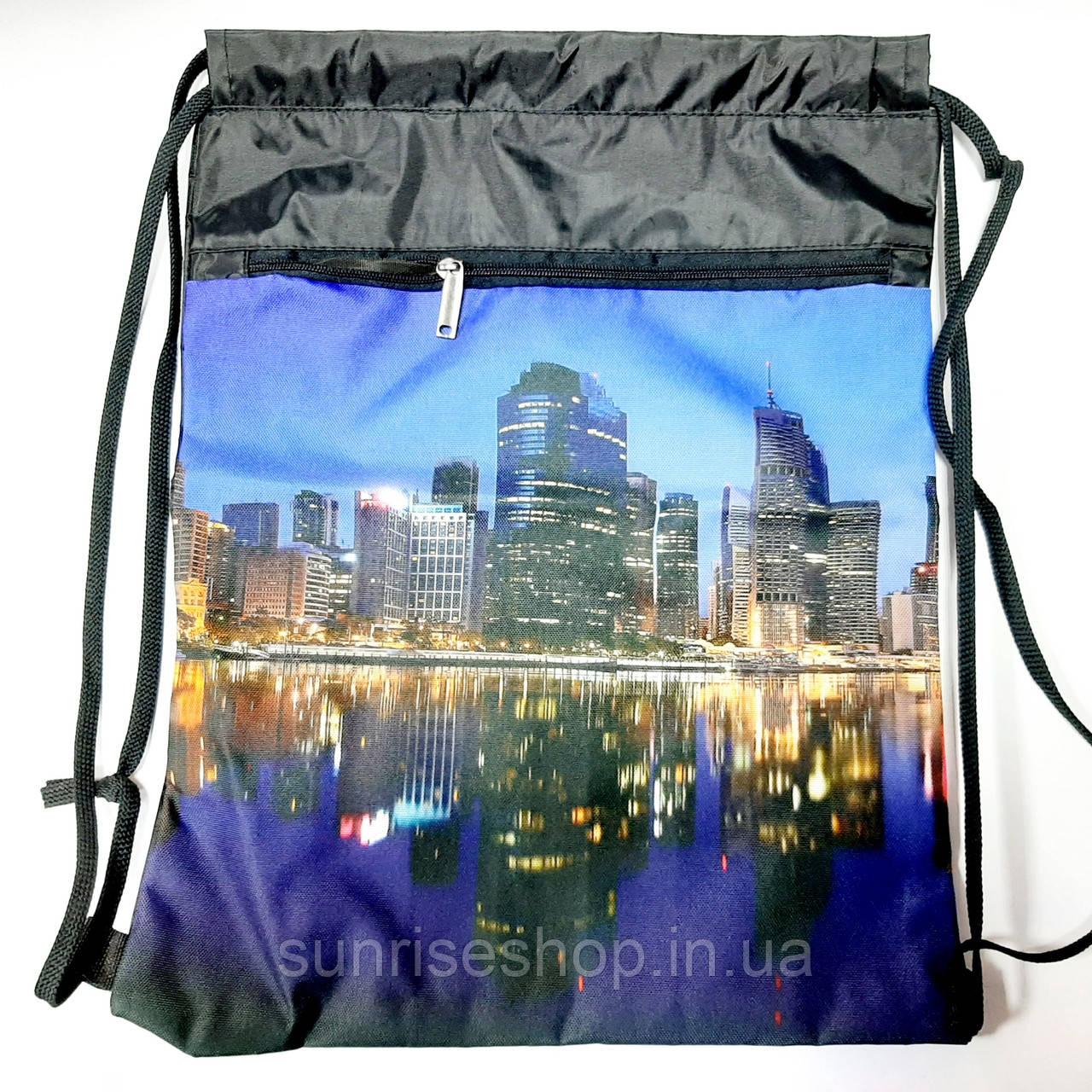 Рюкзак для сменной обуви Города