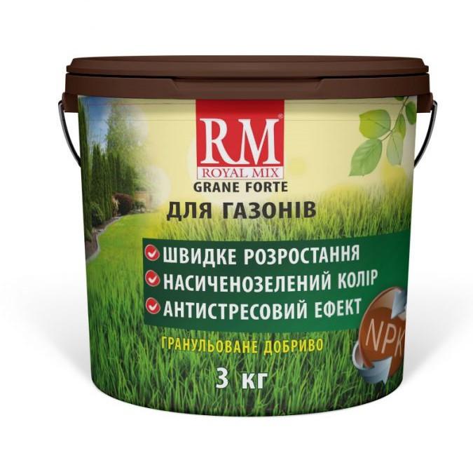 Комплексное удобрение для Газона - ROYAL MIX GRANE FORTE, 3 кг