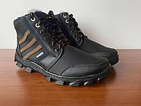 Ботинки мужские зимние теплые прошитые ( код 5120 ), фото 1