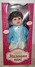 Лялька арт 3508 Маленька пані,45 см,54 см,муз-зв(укр),загадка,пісня. арт 3508 Маленька пані,45 см