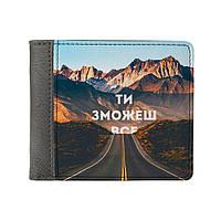 Мужские портмоне и кошельки брендовые бумажники ZIZ