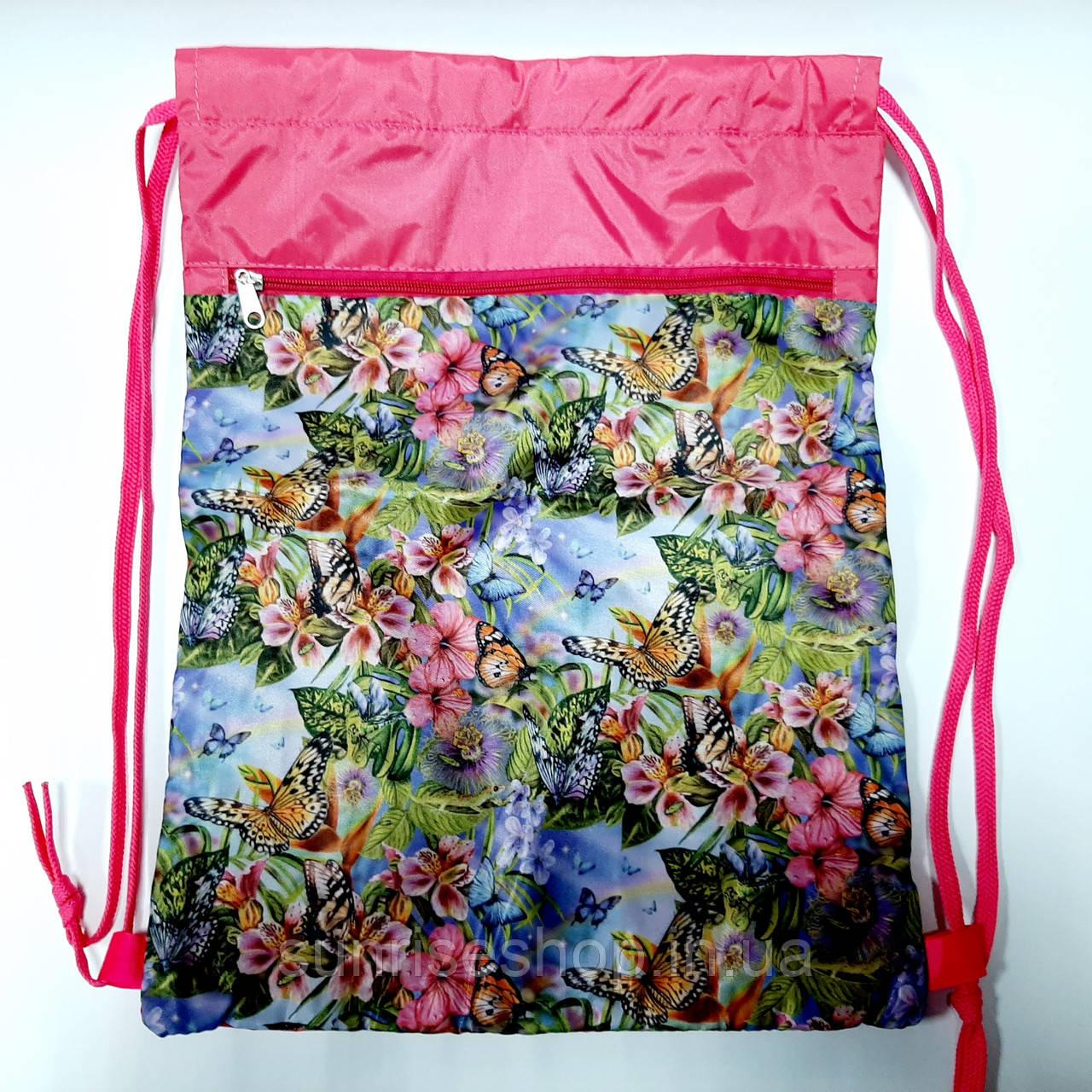Рюкзак для сменной обуви Бабочки