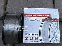 Проволока флюсовая Edon E71T-GS Ø0,8 мм (1 кг) самозащитная