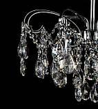 Светильники люстры потолочные в классическом стиле с хрусталем Splendid-Ray 30-3943-17, фото 2