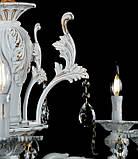 Классическая люстра с хрусталем Splendid-Ray 30-3946-52, фото 2