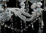 Классическая люстра с хрусталем Splendid-Ray 30-3946-52, фото 3