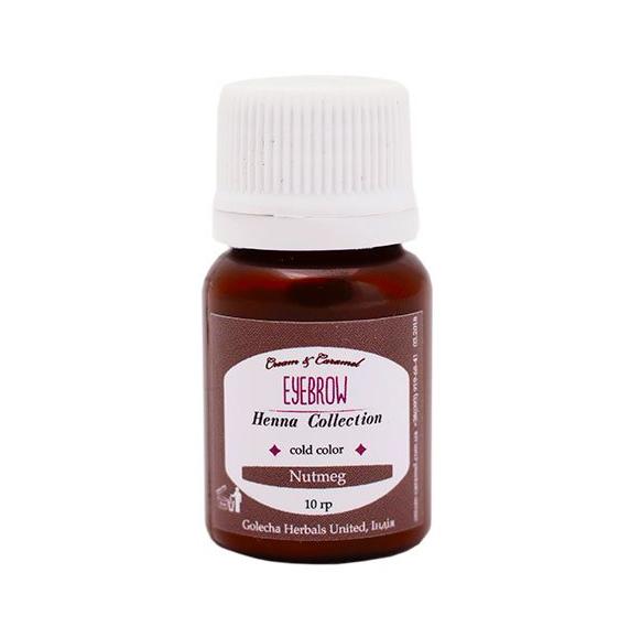 Cream & Caramel - EyeBrow Henna Collection - Хна для бровей - Nutmeg 10 г