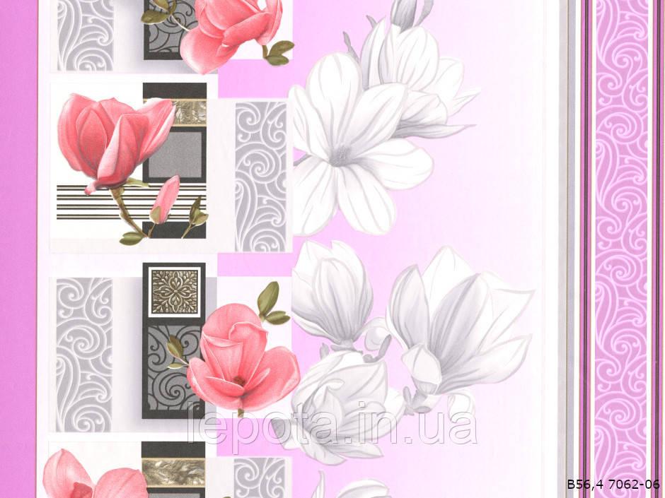 Обои бумажная мойка В56,4 Суланжа 7062-06