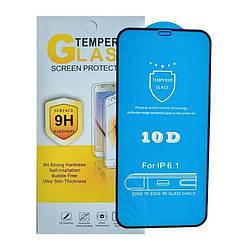 """Защитное стекло iPhone 12 (6.1"""") черное 10D"""
