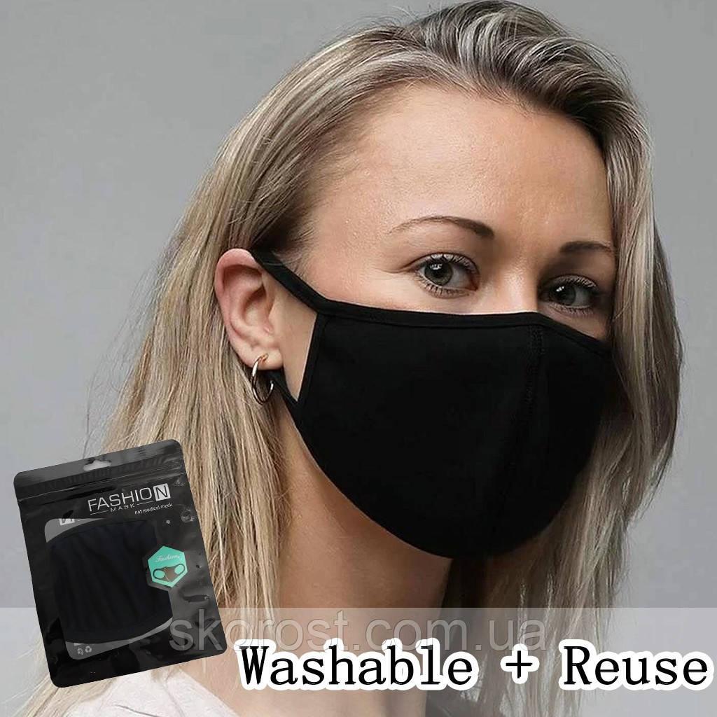 Маска для лица многоразовая (упаковка 5 шт.)