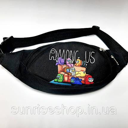 Поясная детская сумка бананка AMONG US опт, фото 2