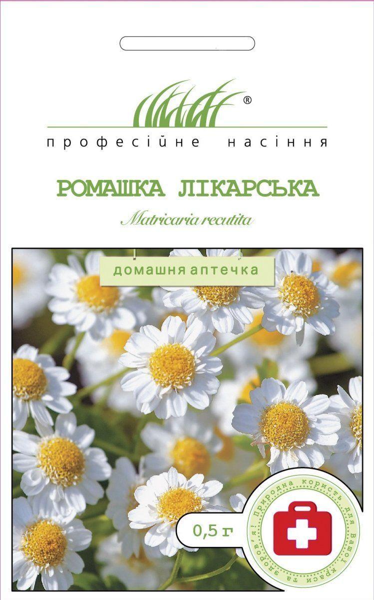 Семена Ромашка лекарственная 0,5 гр. Hem Zaden 653033
