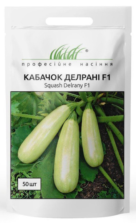 Семена кабачка Делрани F1 50 шт. Wing Seed 060678