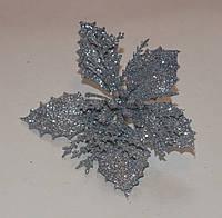 Цветок - 1 серебро 6381