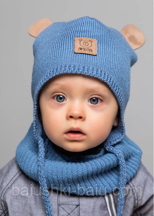 Шапка на завязках для новорожденного мальчика (флис), р. 44-46