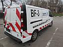 Дверь боковая сдвижная для Рено Трафик Renault Trafic 2014-2019 г. в., фото 4