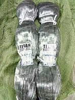 Кукла ТИТАН яч 45 мм - 0.19-75х150