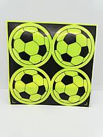 Светоотражающая наклейка Мяч