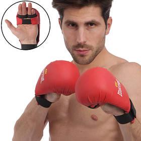 Перчатки (накладки) для карате