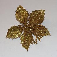 Цветок - 2 золото 6382
