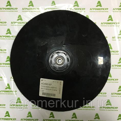 Диск очисний AC495197 з підшипниками Kverneland, фото 2