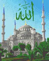 """Схема для вышивки бисером на атласе """"Голубая мечеть"""" Размер 28х34 см."""