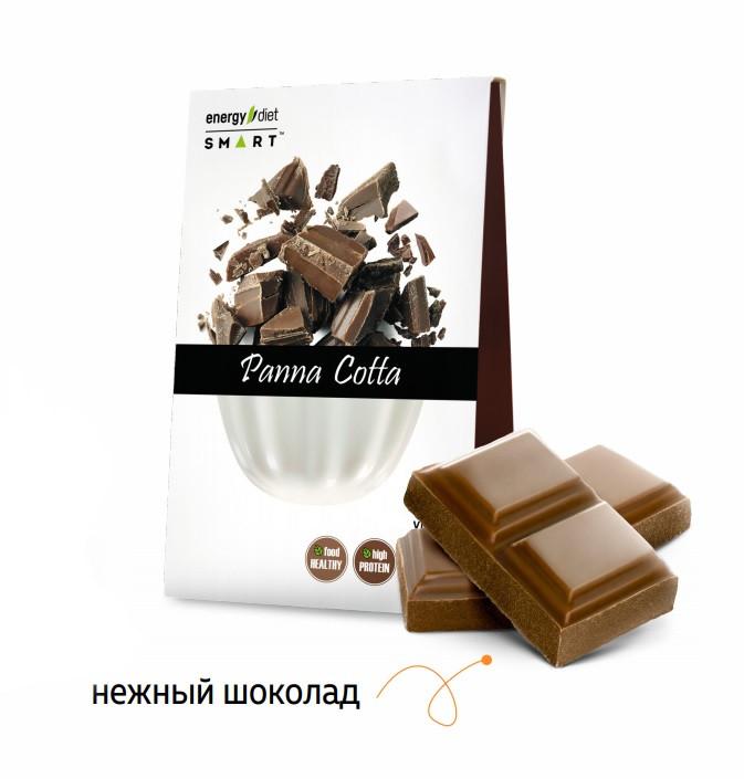 Заменитель питания Energy Diet Smart протеиновый десерт Панна-котта в виде кремового пудинга со вкусом шоколад