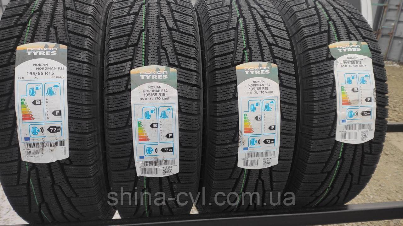 Зимові шини 195/65 R15 95R XL NOKIAN NORDMAN RS2