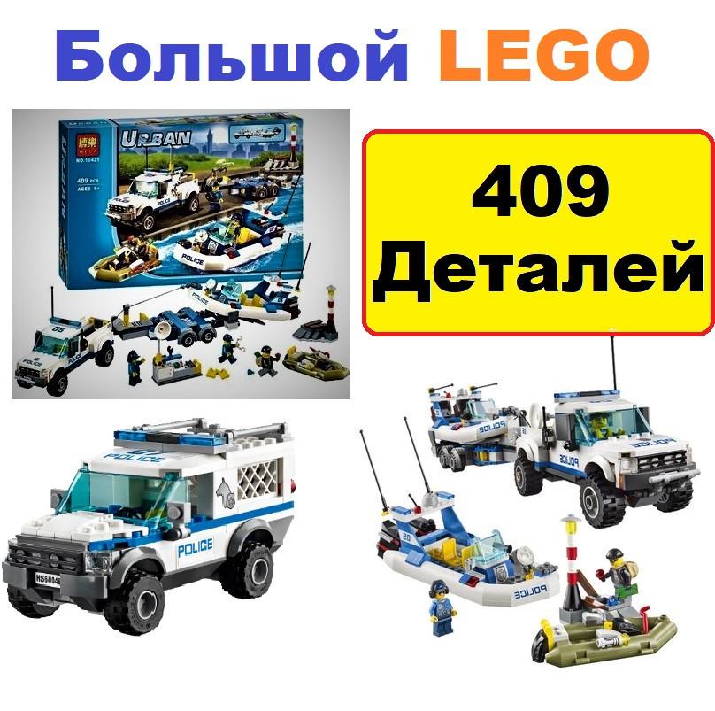 """Большой конструктор Lego, лего совместимый, блочный, Полиция """"Полицейский патруль"""""""
