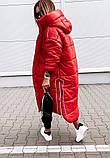 Куртка женская зимняя длинная чёрный красный хаки, фото 4