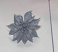 Цветок - 4 серебро 6384