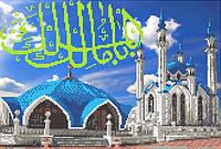 "Схема для вышивки бисером на атласе ""Мечеть Кул Фариф"" Размер 36х24 см."