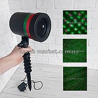 Новогодний лазерный проектор Star Shower Laser Light / Уличный лазерный проектор новогодний / Прожектор