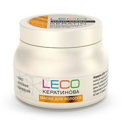 LECO Маска для волосся кератинова
