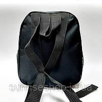 Рюкзак детский для мальчика опт, фото 2