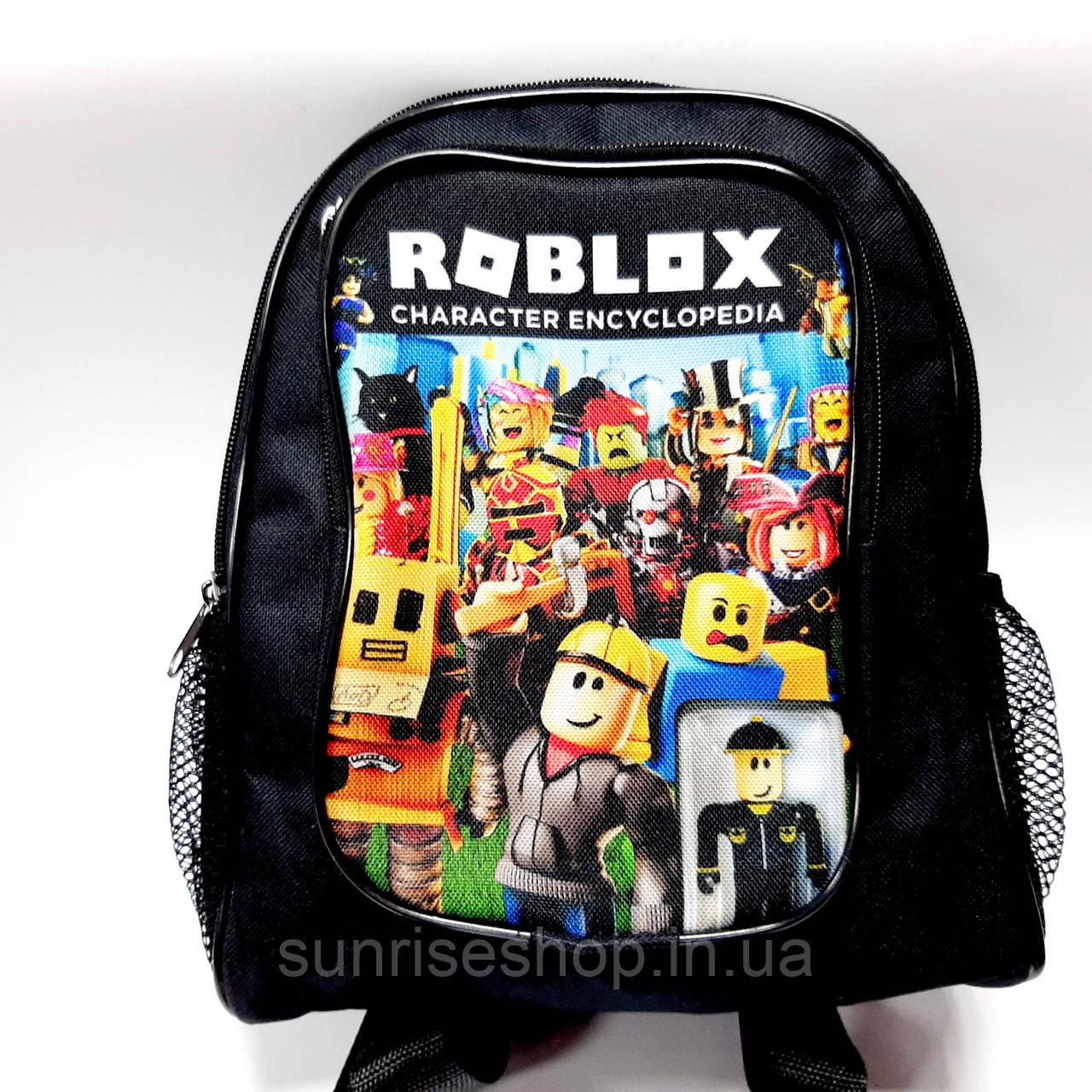Рюкзак детский для мальчика опт