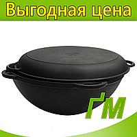 Казан азиатский с крышкой сковородой, 6 л., фото 1